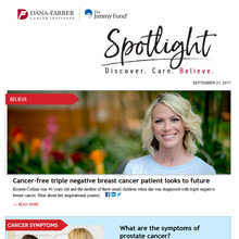Spotlight enewsletter